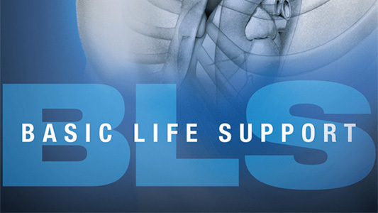 Basic Life Support by AED Essentials - Online CME Course